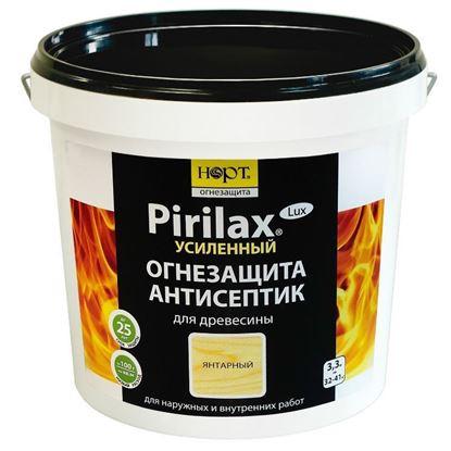Изображение Биопирен® «Pirilax®» (Пирилакс) - Lux, 3.3 кг.