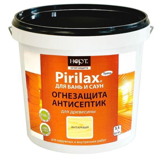 Изображение Биопирен® «Pirilax®» (Пирилакс) - Terma, 3.5 кг.