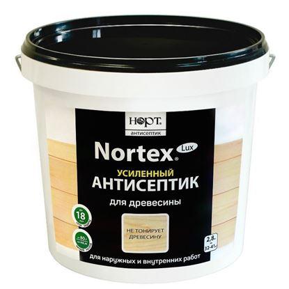 Изображение Антисептик «Nortex®»-Lux для древесины, 2,8 кг