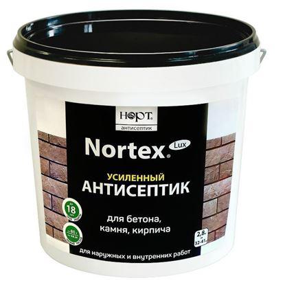Изображение Антисептик «Nortex®»-Lux для бетона, 2,8 кг.