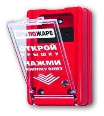 Изображение для категории Системы противопожарной автоматики