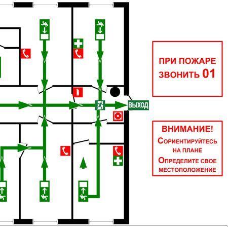 Изображение для категории Планы эвакуации. Разработка и изготовление