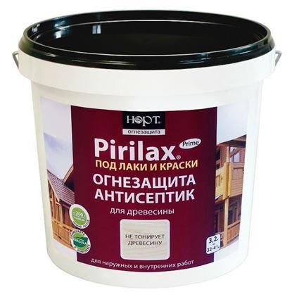 Изображение Биопирен® «Pirilax®» (Пирилакс) - Prime, 46 кг