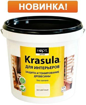 Защитно-декоративный состав «KRASULA® для интерьеров»