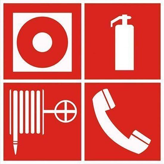 Знаки пожарной безопасности фотолюминесцентные